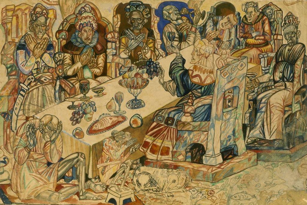 Союз молодежи. Русский авангард 1909 — 1914
