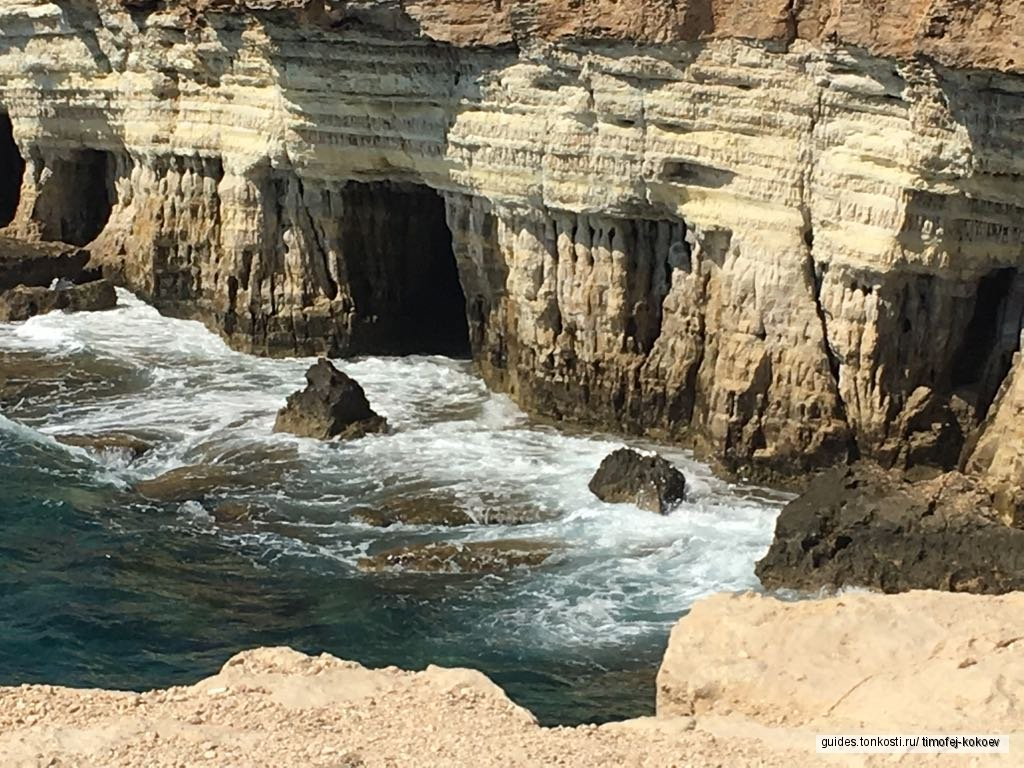 Красота побережья Айя-Напы