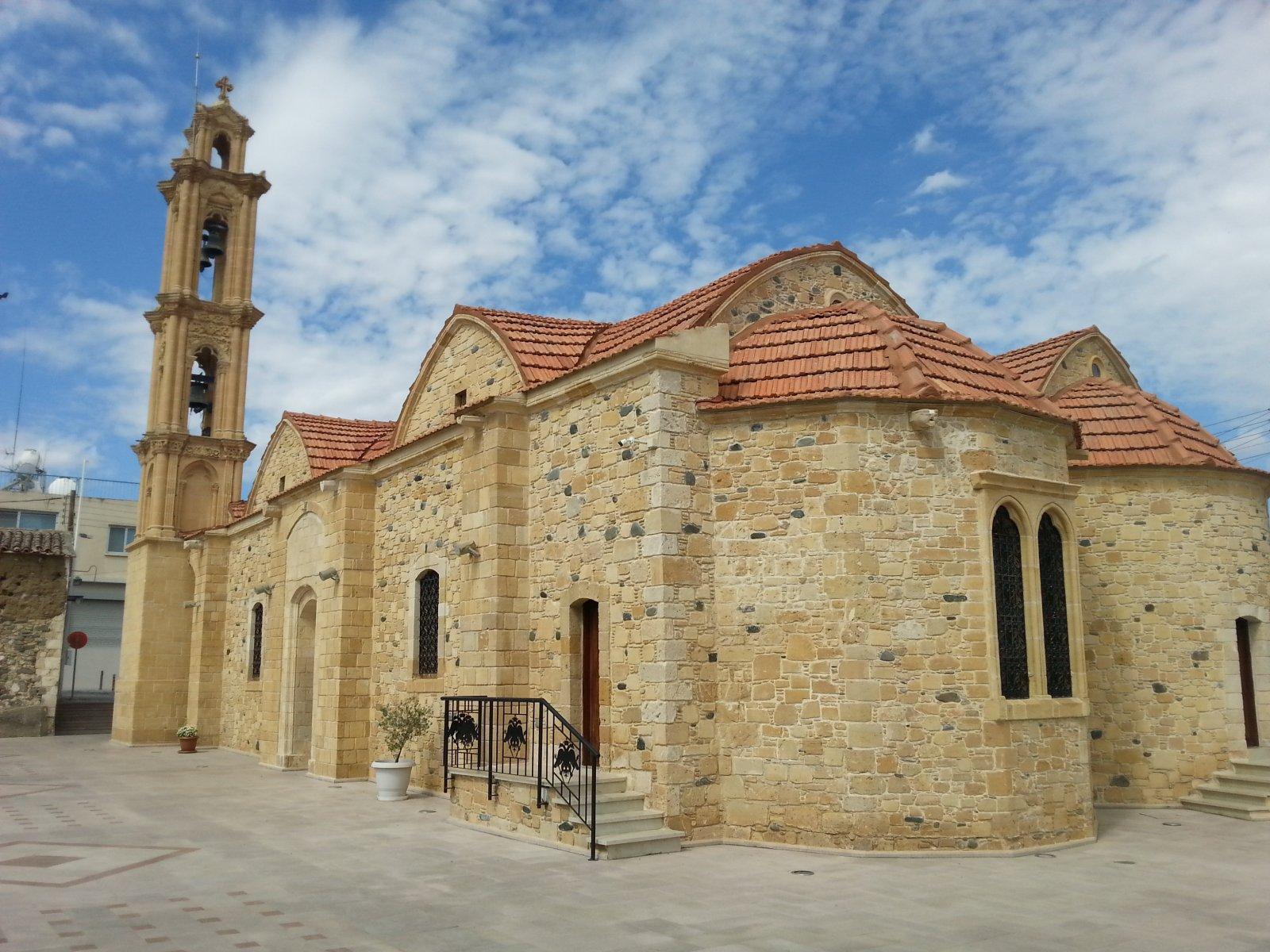 Центральный Кипр