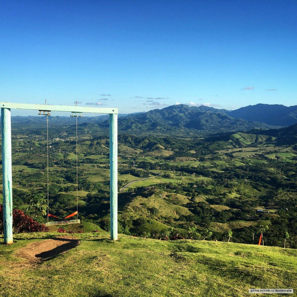 Гора Редонда и обзорная экскурсия