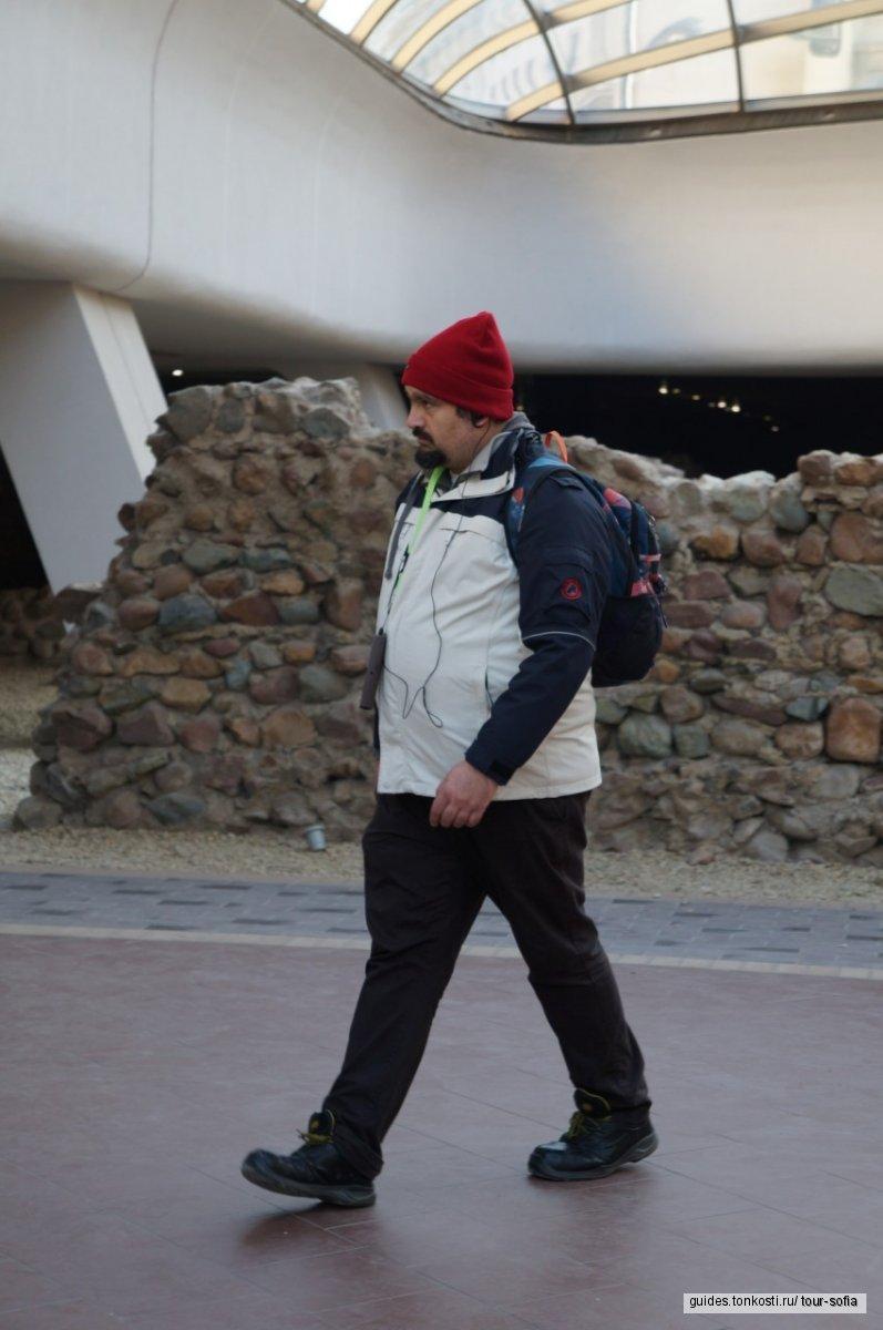Пешеходная экскурсия по Софии