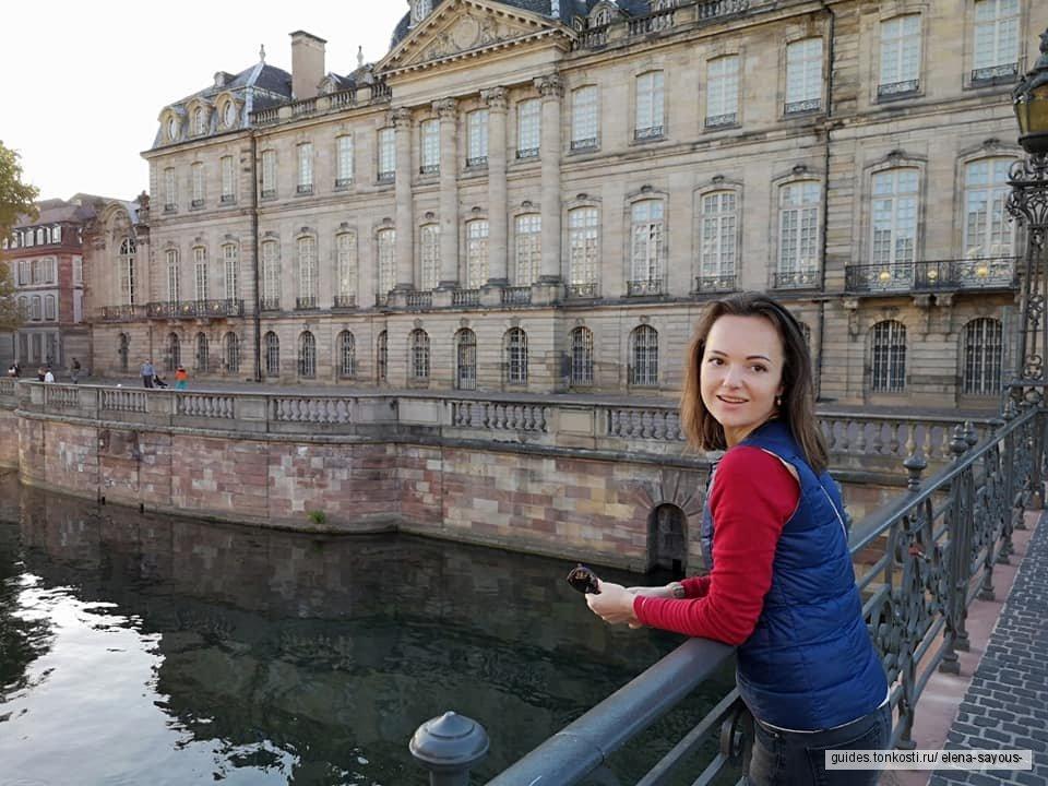 Исторические места Страсбурга наряду с современнной жизнью