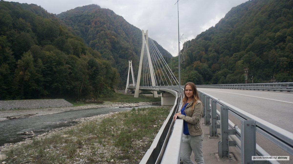 Красная Поляна и Олимпийский парк