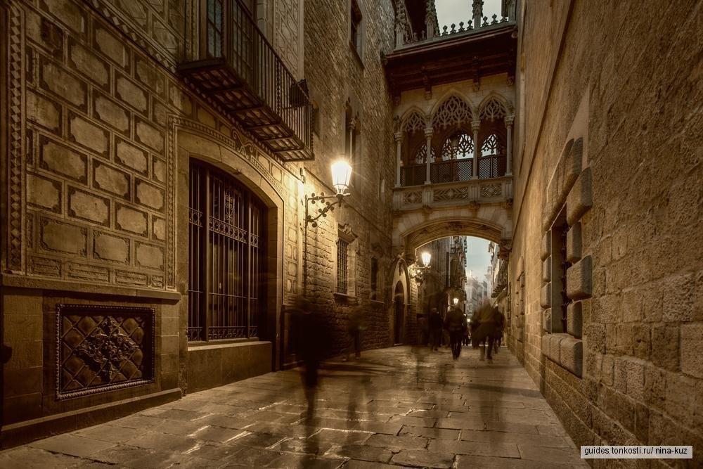 Тайны Готического квартала Барселоны