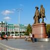 По Екатеринбургу на автомобиле!