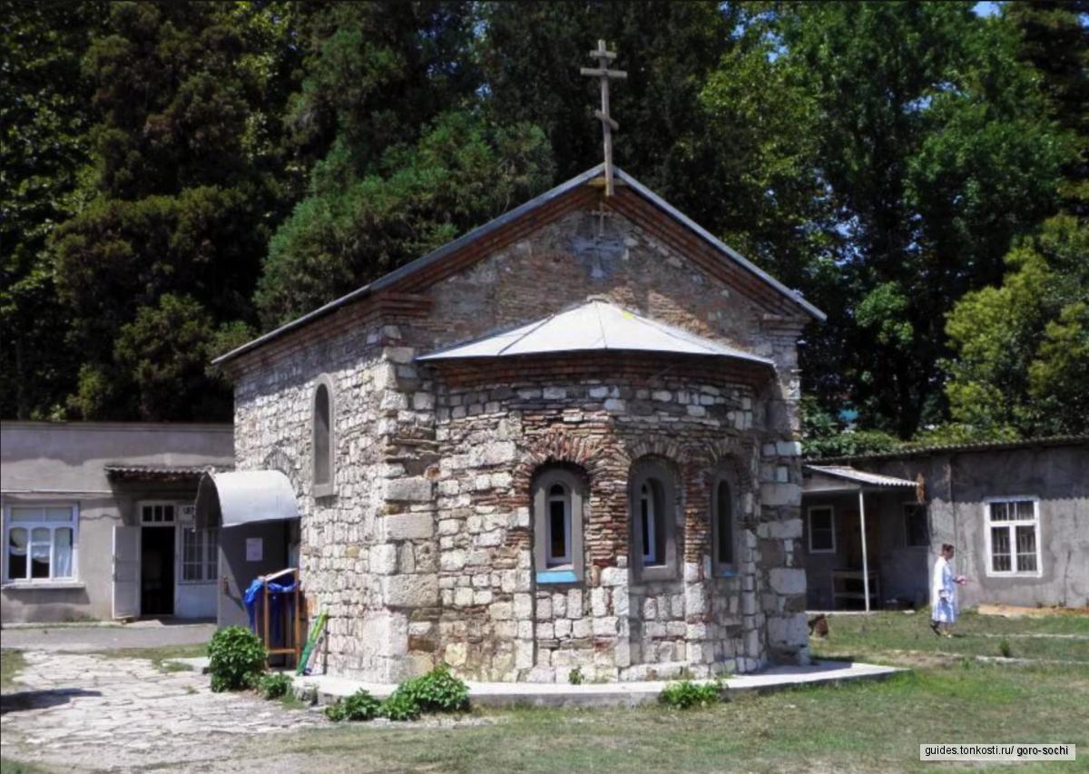 Индивидуальная Абхазия — Гагра, Пицунда