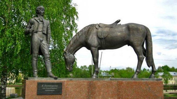 Вологда литературная