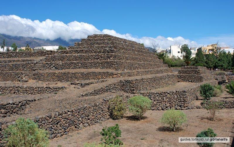 Загадочные пирамиды Гуимар и места паломничества