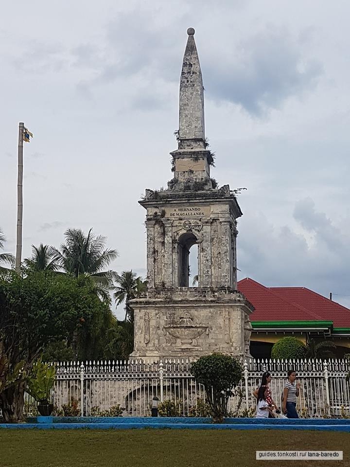 Обзорная экскурсия по Себу Сити и о.Мактан