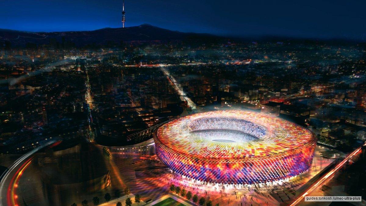 Знаменитый стадион «Камп Ноу» и шоппинг в центре Барселоны (входные билеты включены)