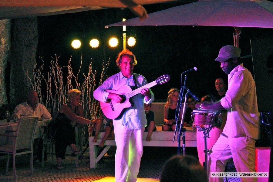 «Пако Фернандез Бэнд» (Paco Fernandez Band)/«Кумарас» (Kumharas)