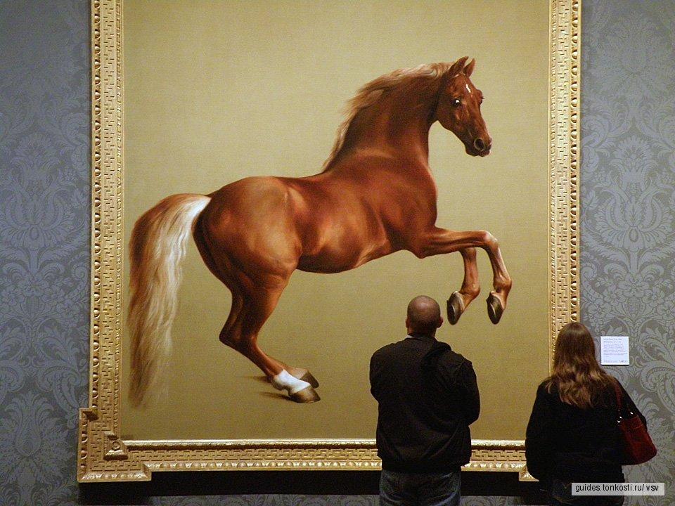 Национальная галерея западноевропейской и британской живописи