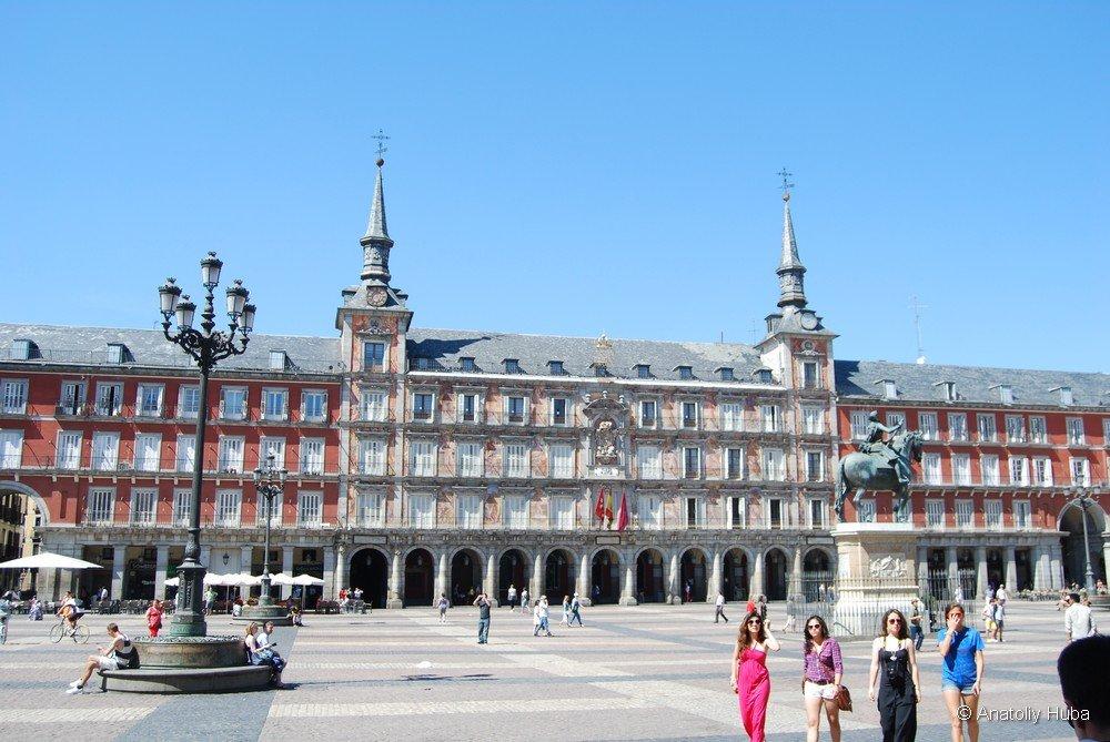Пешеходная по Мадриду на 3 часа