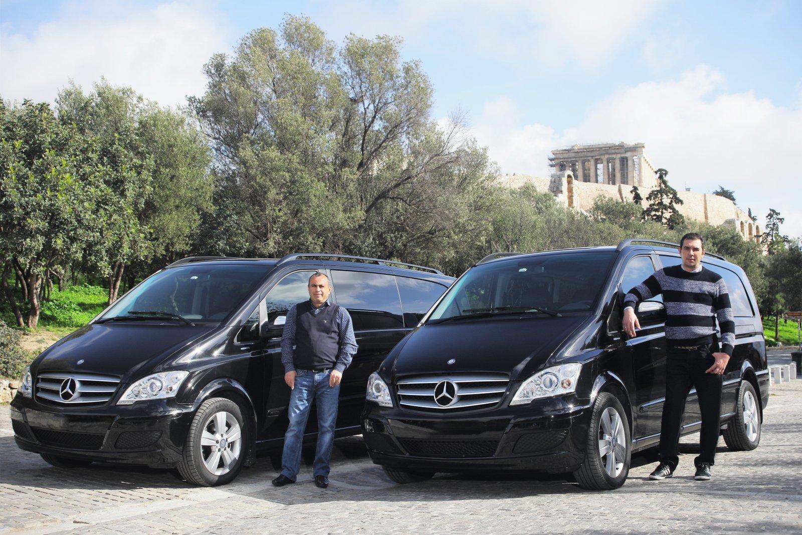 Такси из аэропорт Афин и порта Пирей