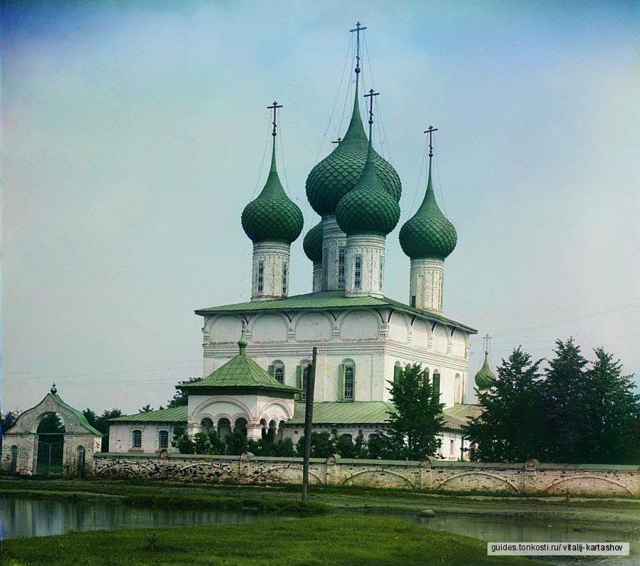 Ярославские слободы