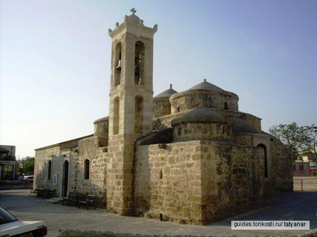 Святые места Кипра. Выезд из Пафоса