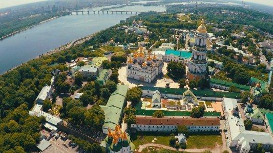 Два дня в Киеве (вариант 1)