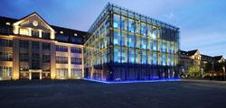 Центр искусства и медиатехнологий в Карлсруэ