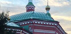 Церковь Иоанна Богослова в Оренбурге