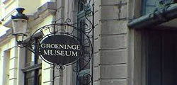 Музей Грунинге