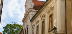 Хорватский исторический музей