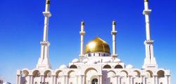 Мечеть Нур-Астана