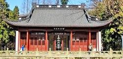 Храм Юэ Фэй