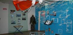 Музейный историко-краеведческий комплекс «Музей Отваги»