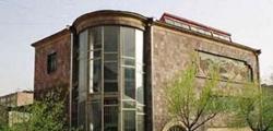 Дом-музей Сарьяна