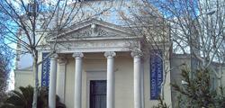 Национальный антропологический музей в Мадриде