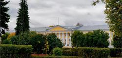 Губернаторский сад в Ярославле