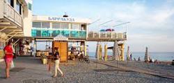 Пляж Барракуда