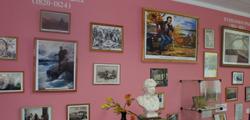 Музей Пушкина в Самаре