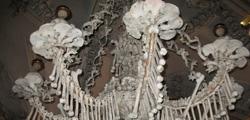 Седлецкое костехранилище