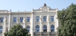 Музей пяти континентов в Мюнхене