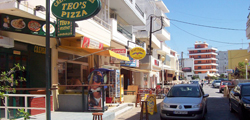 Улица Орфаниду