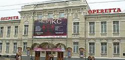 Киевский театр оперетты