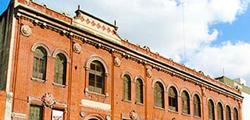 Музей современного искусства в Буэнос-Айресе