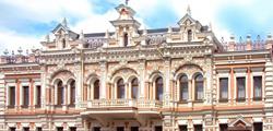 Краснодарский историко-археологический музей
