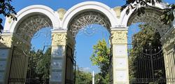 Парк культуры и отдыха в Саратове