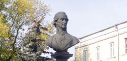Памятник Державину в Тамбове