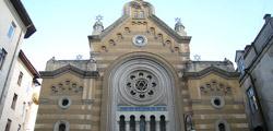 Музей истории еврейского народа в Бухаресте