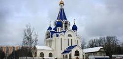 Церковь Рождества Пресвятой Богородицы в Королёве