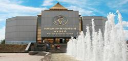 Национальный краеведческий музей Республики Тыва