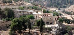 Монастырь Онуфрия Великого в Иерусалиме