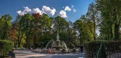 Парк «Королевский кургартен»