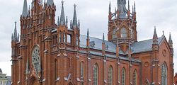 Собор Непорочного Зачатия Пресвятой Девы Марии в Москве