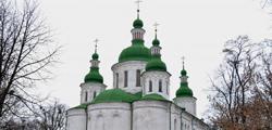 Кириловская церковь