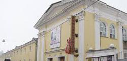 Филармония в Ярославле
