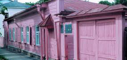 Дом-музей Вересаева